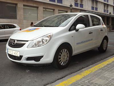 Vehicle d'Assistència Mèdica i Infermeria